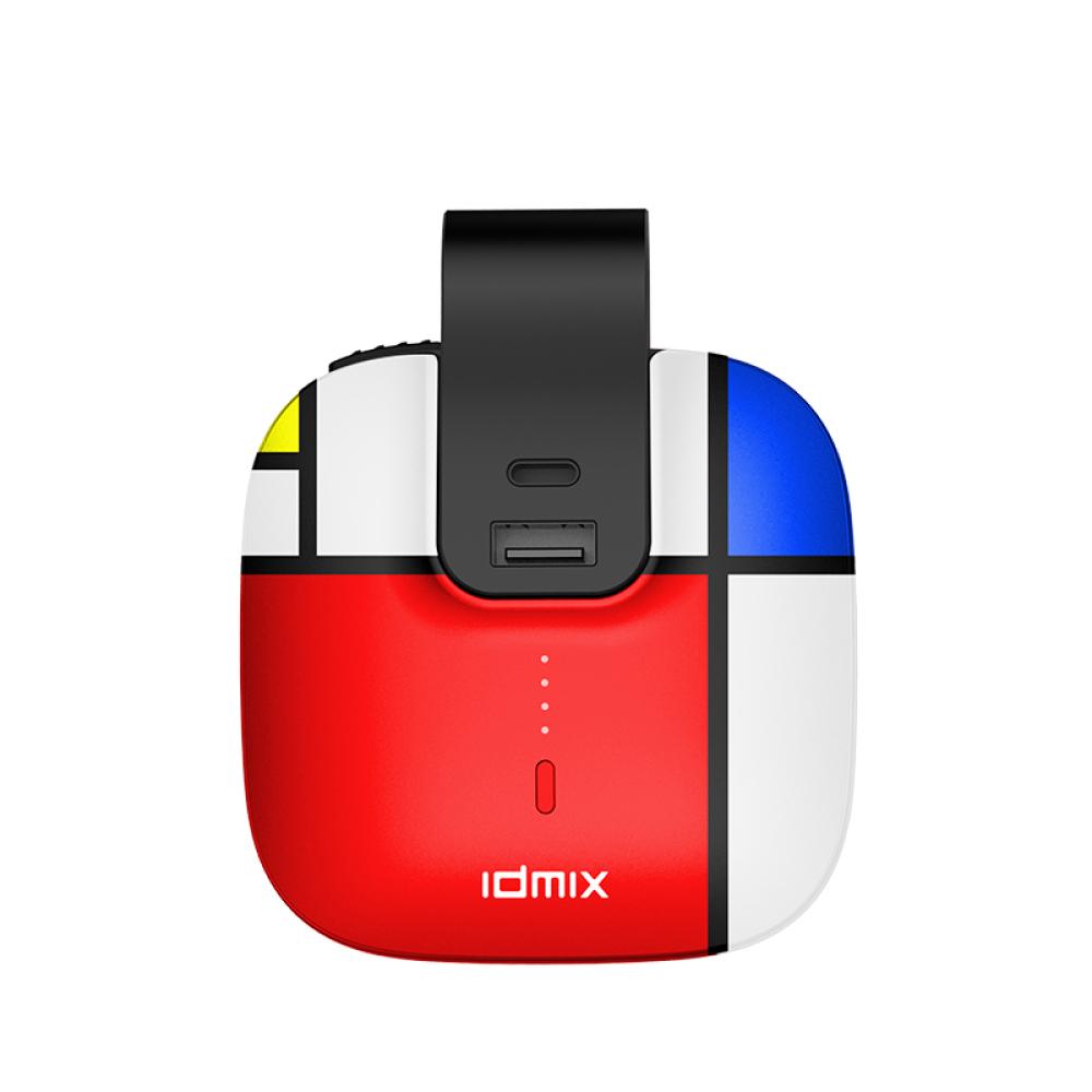 idmix|MR CHARGER 5000便攜旅行充  (CH03)-三色版