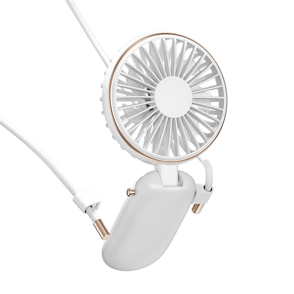 Benks|折疊掛頸迷你涼夏USB小風扇(F16)-白