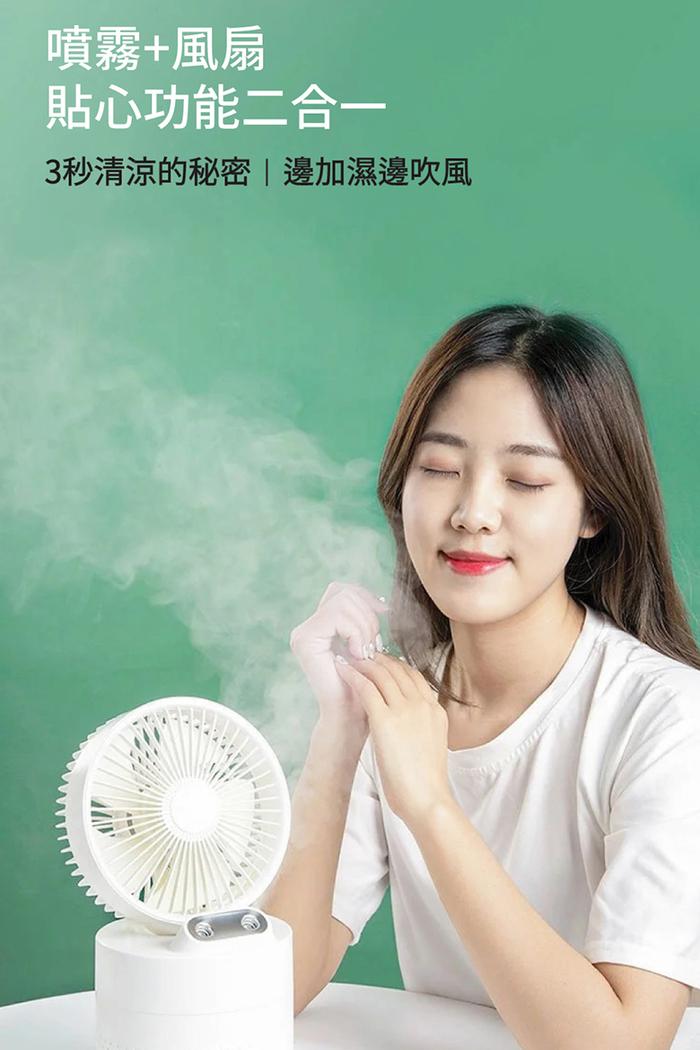 Benks|多功能加濕器風扇(F18)