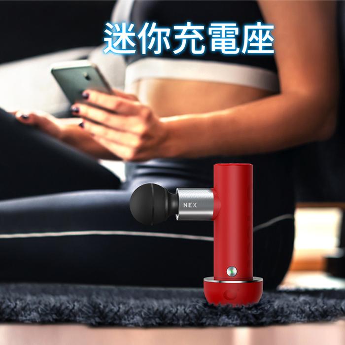OYeet 便攜型高轉速USB充電按摩槍NEX-灰色