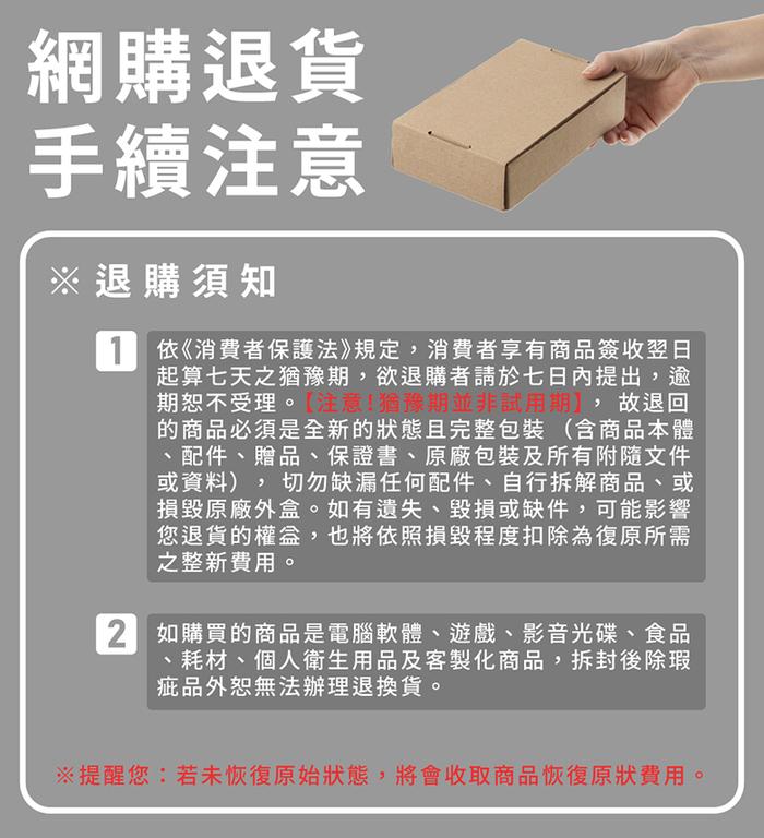 MONO DSIGN|多段式摺疊筆電支架6032