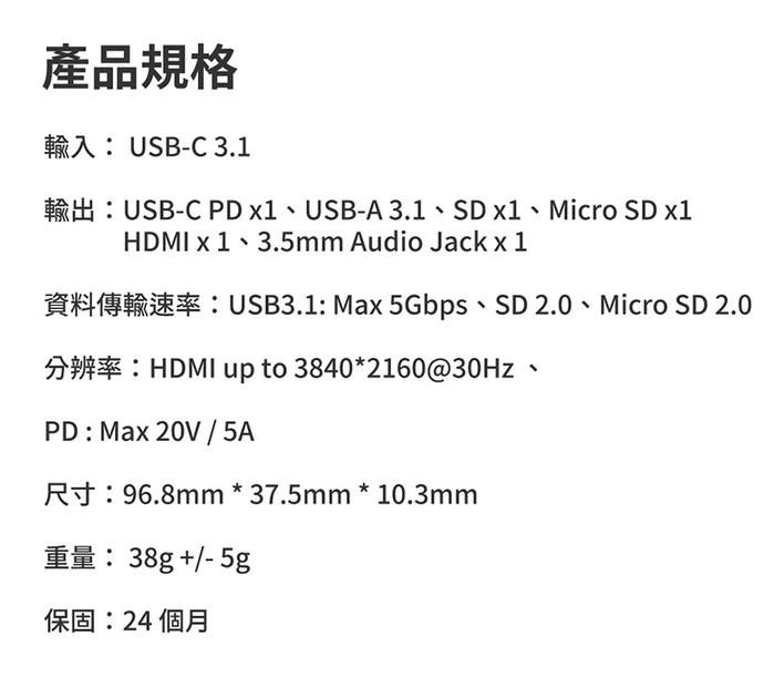 Feeltek 玻璃 6 in 1 USB-C Hub多功能隨身集線器
