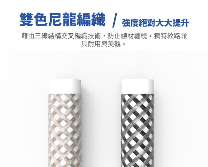 Feeltek|Air Lightning 100cm MFI 認證強韌編織傳輸線-金