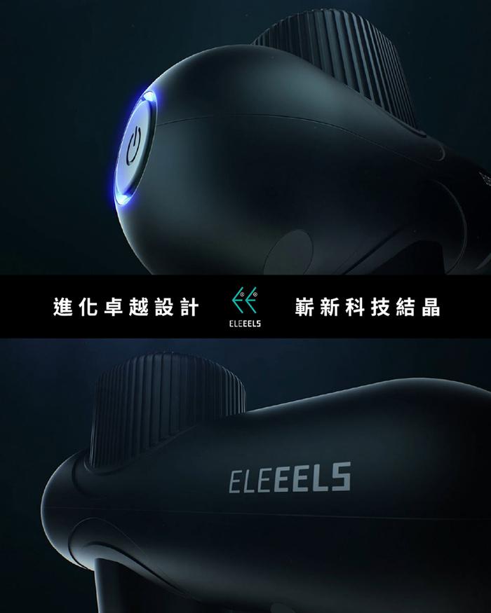 ELEEELS|X3 深層肌肉振擊按摩槍