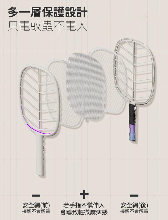 SOLOVE|P2+立式兩用電蚊拍(可當補蚊燈)-碳黑色
