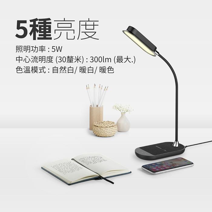 MOMAX MOMAX Q.LED flex 無線充電檯燈(QL5)-白