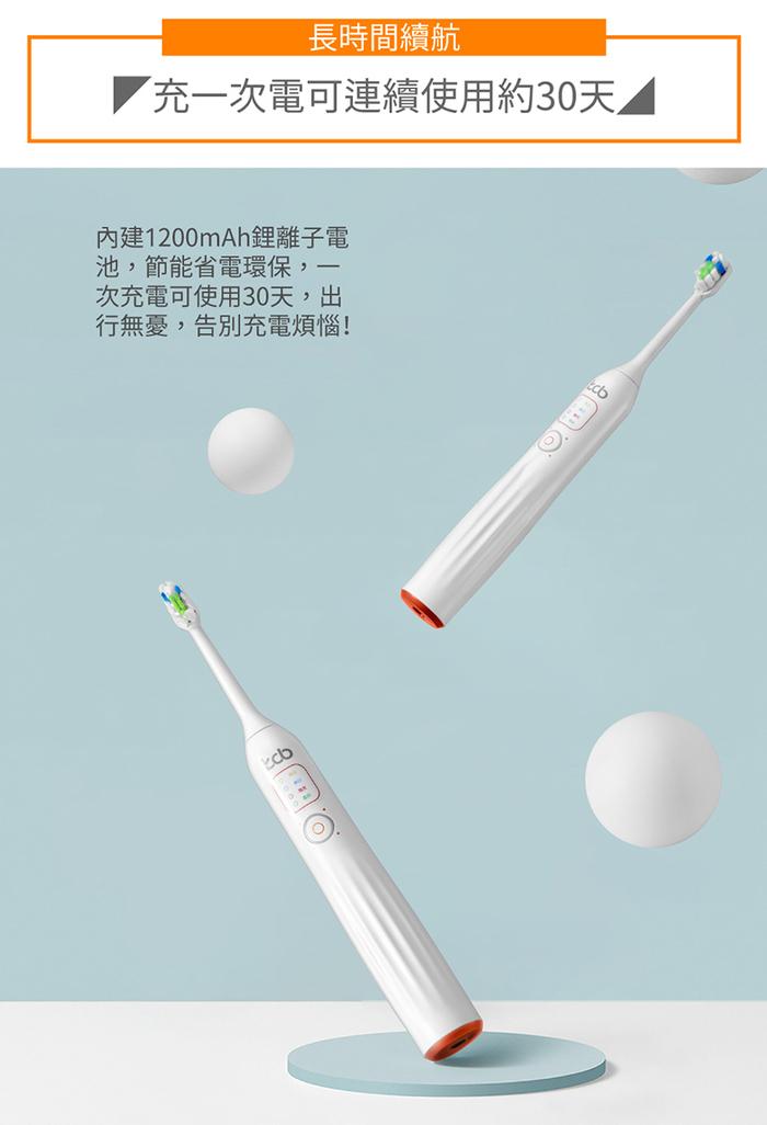 kcb KC-DS01 聲波電動牙刷