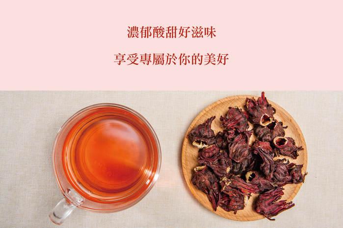 (複製)【茉莉紅茶】養氣/三神八福系列
