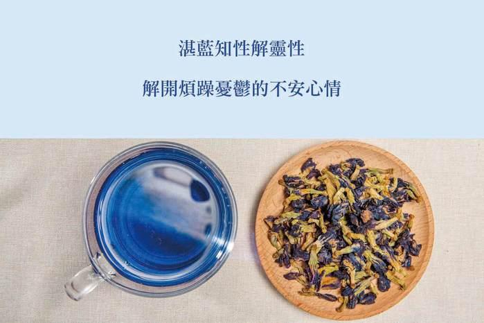 (複製)【檸檬瑪莉格】養顏/三神八福系列