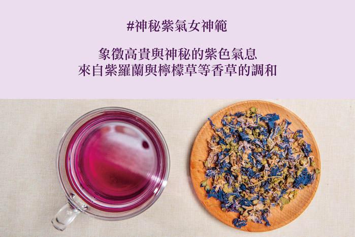 (複製)芬芳美學 | 養顏-三神八福系列-茱莉亞藍玫瑰 2件組