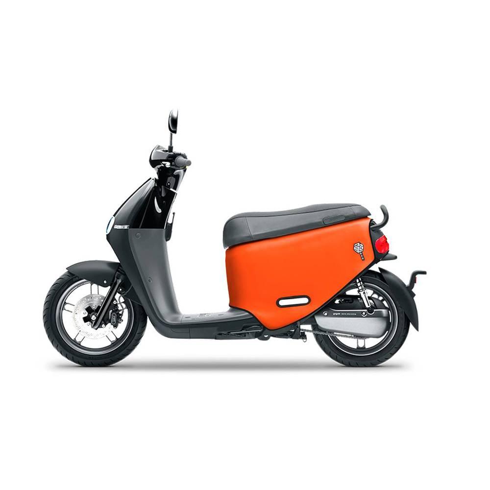 QAX|GOGORO 2/2 Plus/2 Delight/S2 專用車罩/車身保護套/防刮套 (珊瑚橘)
