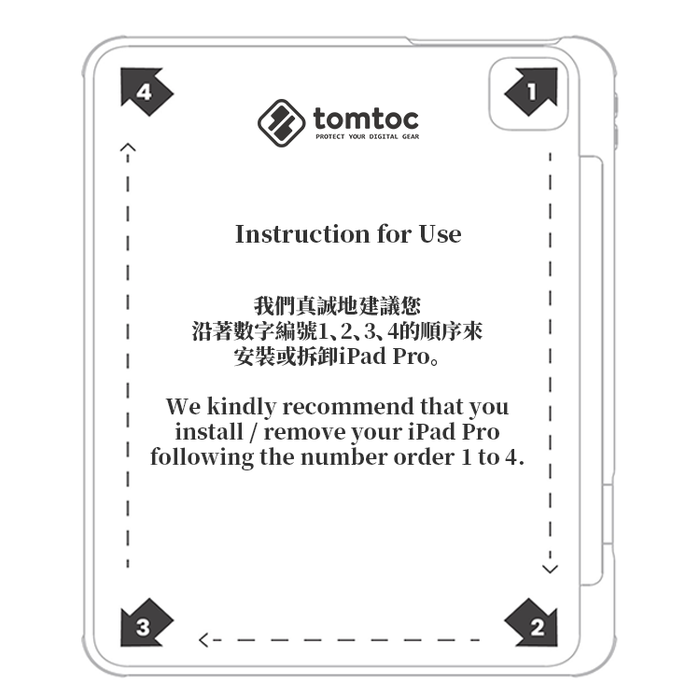 tomtoc|多角度折疊平板保護套 (黑/11吋iPad Pro 2021)