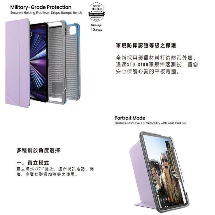 (複製)tomtoc|多角度折疊平板保護套 (黑/11吋iPad Pro 2021)
