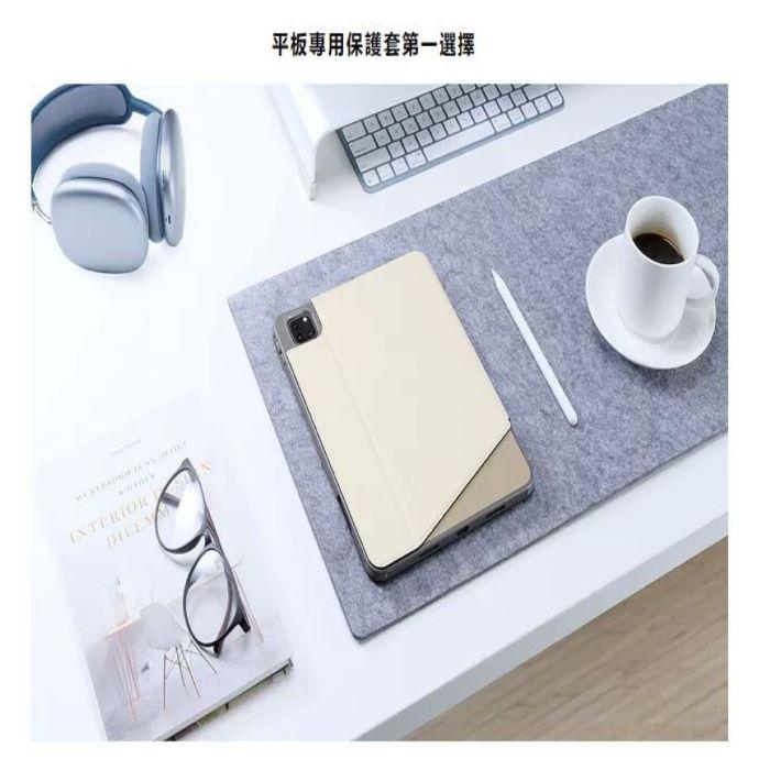 (複製)tomtoc 多角度折疊平板保護套 (黑/11吋iPad Pro 2021)
