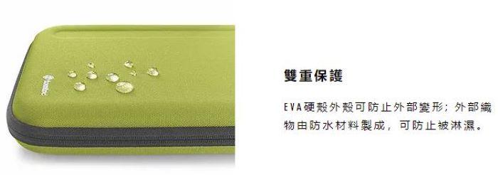 (複製)tomtoc 多功能平板硬殼 (灰/11吋iPad Pro & 10.5吋 iPad Air)