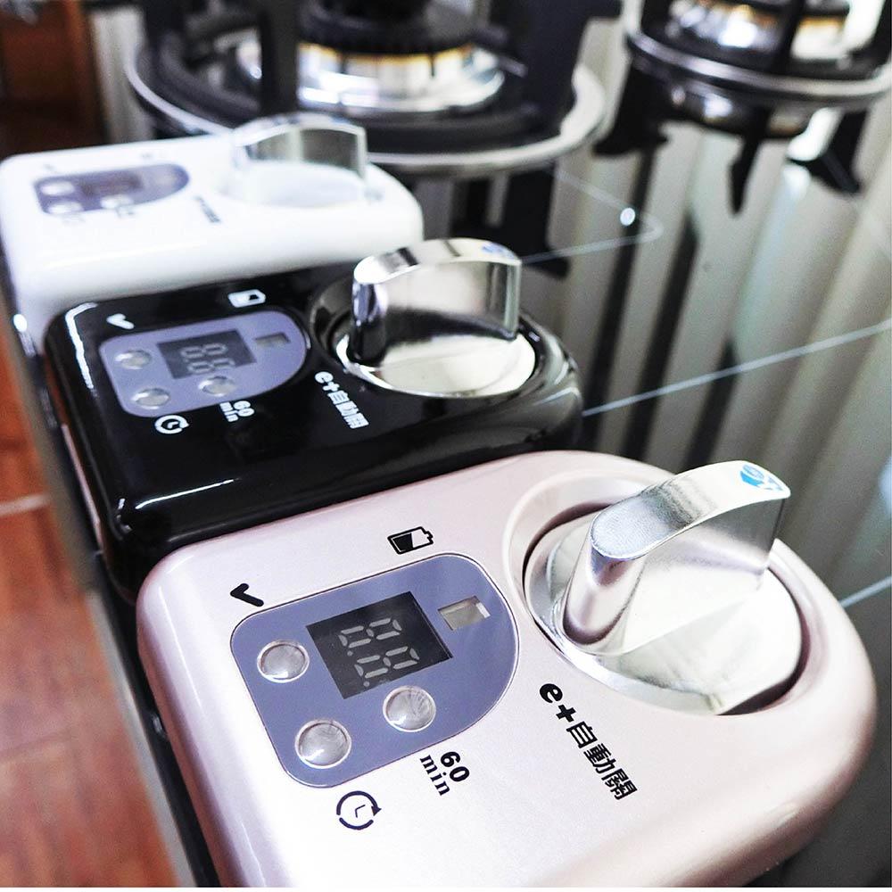 Yztek 耀主科技|E+自動關 瓦斯安全自動開關裝置-直式【黑/白】適用於檯面爐