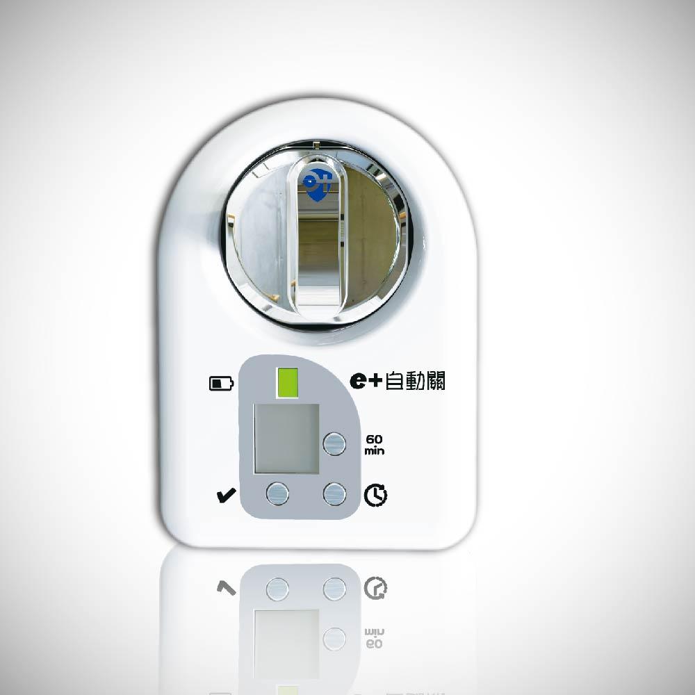 Yztek 耀主科技|E+自動關 瓦斯安全自動開關裝置 - 雙入直式【二入組】適用於臺面爐