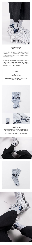 (複製)nozzle quiz│SPEED S1 中筒休閒襪 - 螢橘