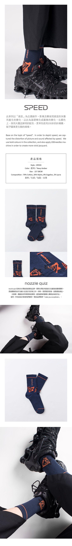 (複製)(複製)nozzle quiz│SPEED S1 中筒休閒襪 - 白石