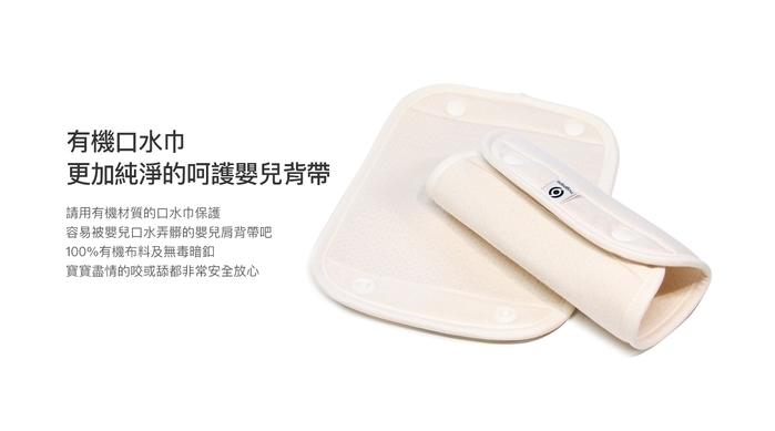 Hugpapa | 100%有機棉口水巾