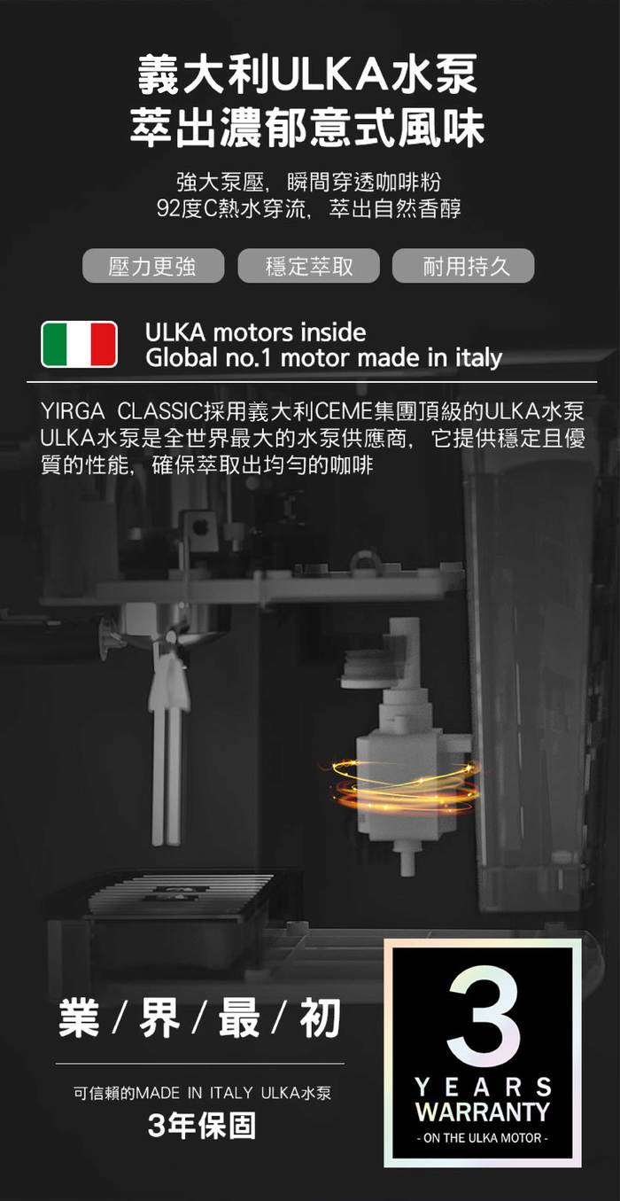 Osner|YIRGA CLASSIC義式咖啡機 CM6825 銀黑