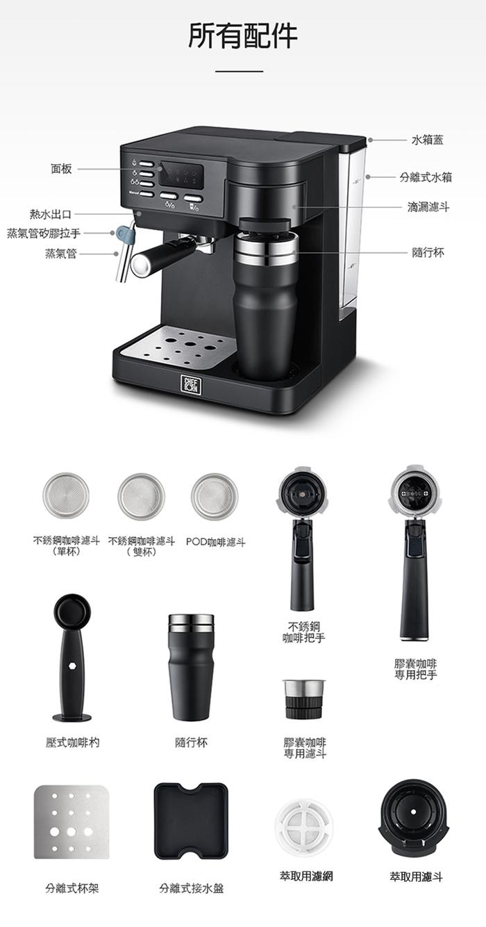 (複製)CHEFBORN|Esto 多功能半自動義式咖啡機(適用義式/美式/膠囊)