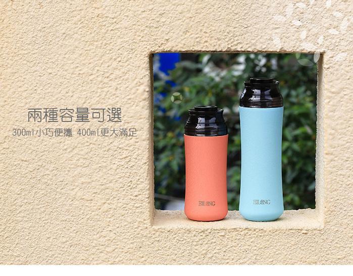 宜龍|輕瓷保溫瓶