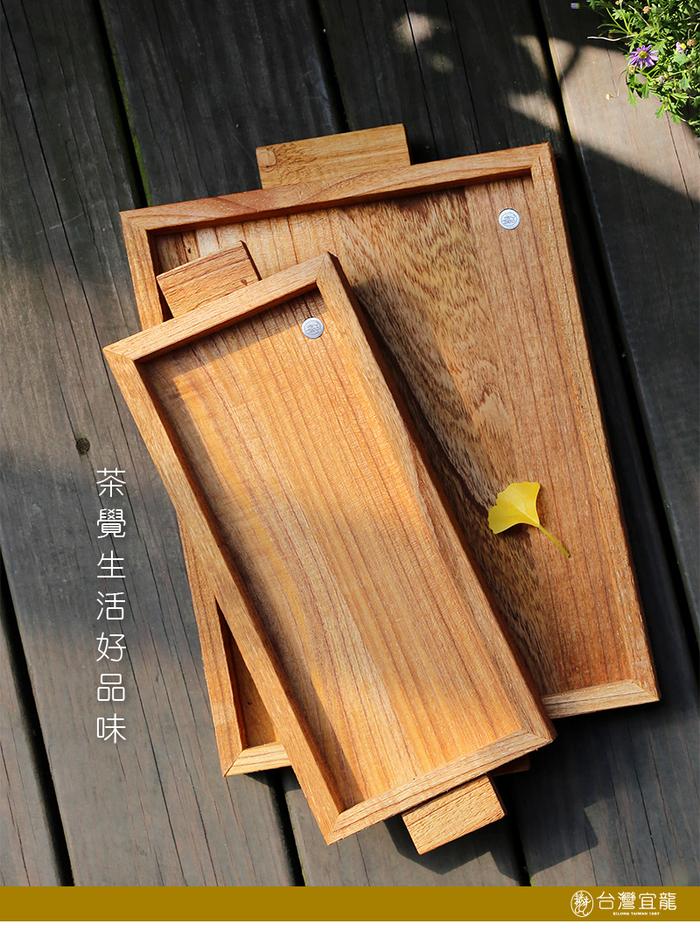 宜龍|原始質樸托盤(大)