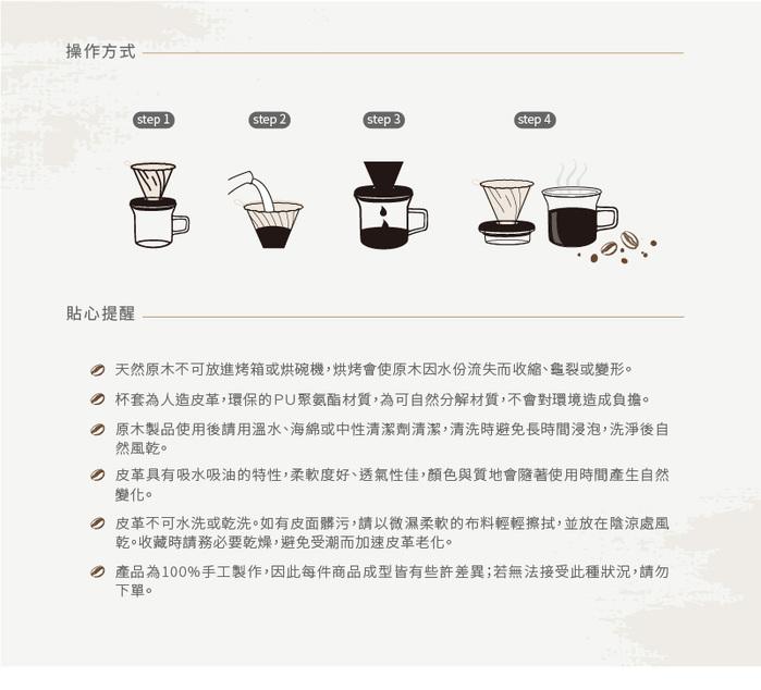 宜龍|手沖咖啡旅人-馬克杯(280ml)