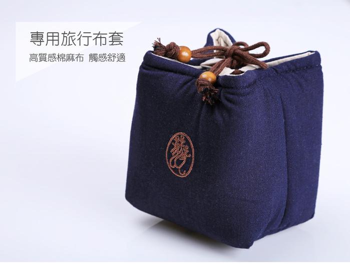 宜龍|品茶趣旅行組(250ml)