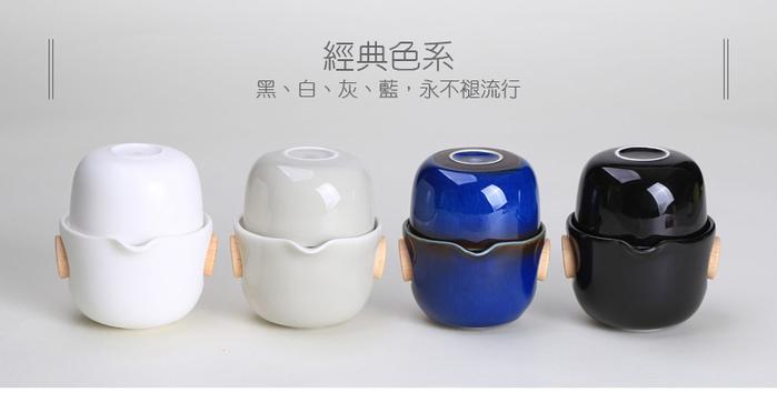 宜龍|QUICKER旅行獨享組(125ml)