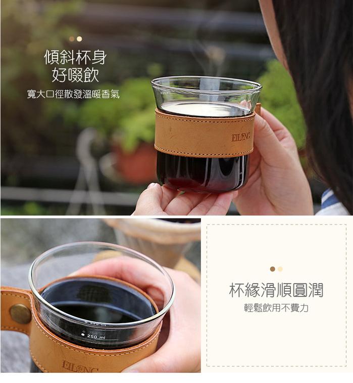 宜龍|手沖咖啡旅人-握杯(280ml)