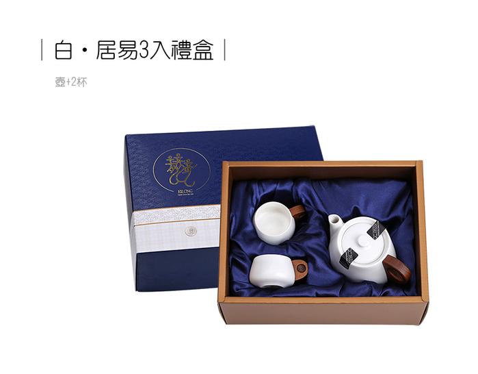 (複製)宜龍紅點設計獎|白.居易8入禮盒