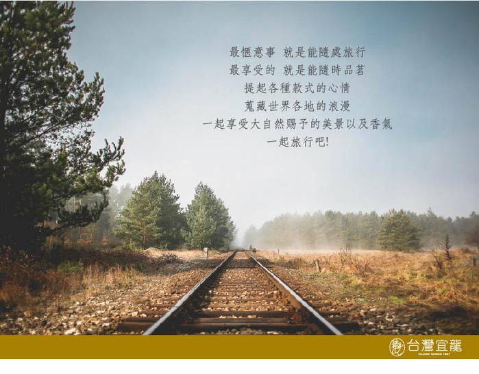 宜龍|旅行收納包(藍)