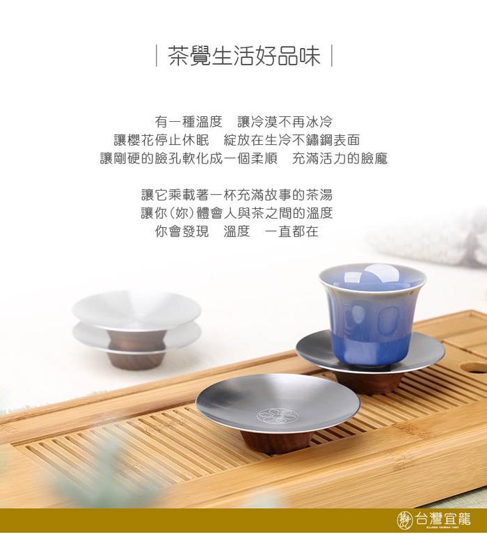 宜龍|櫻花杯承-2入