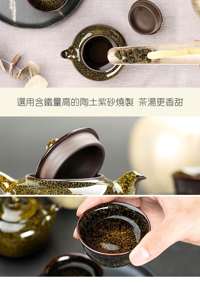 宜龍 繁星天目3入禮盒(壺+2杯)-紅