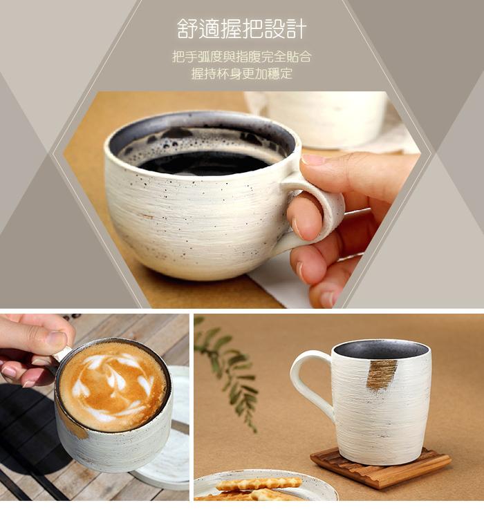 宜龍|微曦燧人馬克杯(430ml)