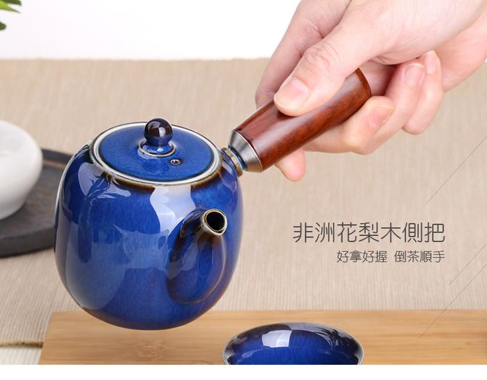 宜龍|藍兔毫釉8入禮盒(壺+海+6杯)
