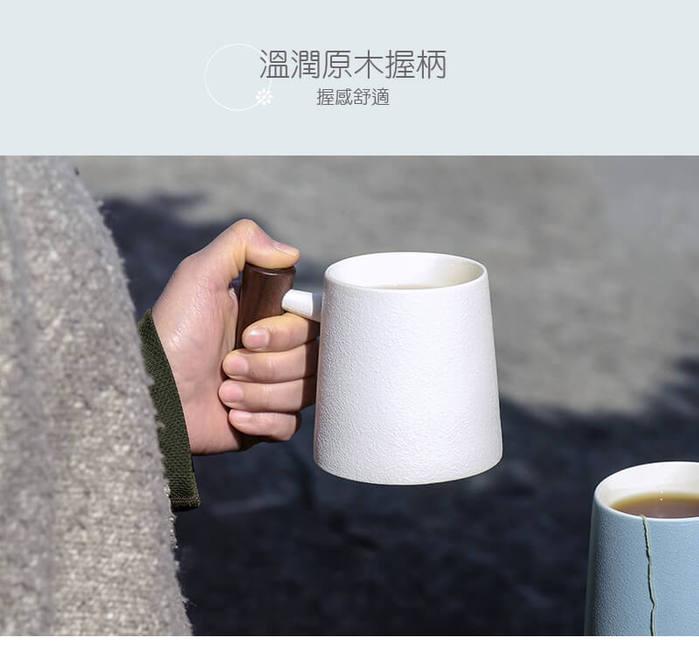 宜龍|人文馬克杯(400ml)