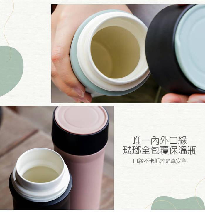 不鏽鋼琺瑯真空保溫瓶-湖水綠(360ml)