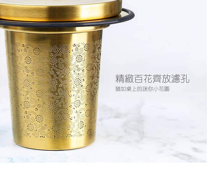 宜龍|璀璨深藏濾茶杯(420ml)
