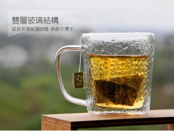 宜龍 鎚目紋雙層玻璃馬克杯(450ml)