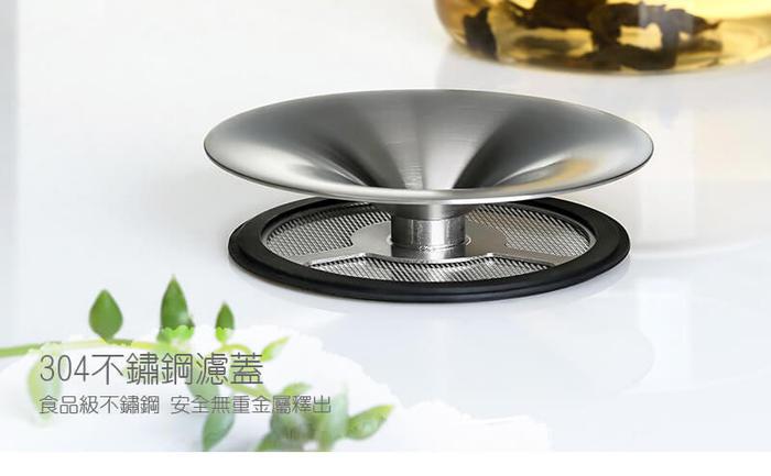 宜龍|馭茶壺(350ml)