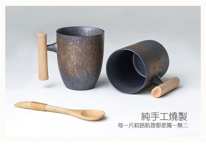 (複製)宜龍|黑鐵釉燧人-馬克杯(430ml)