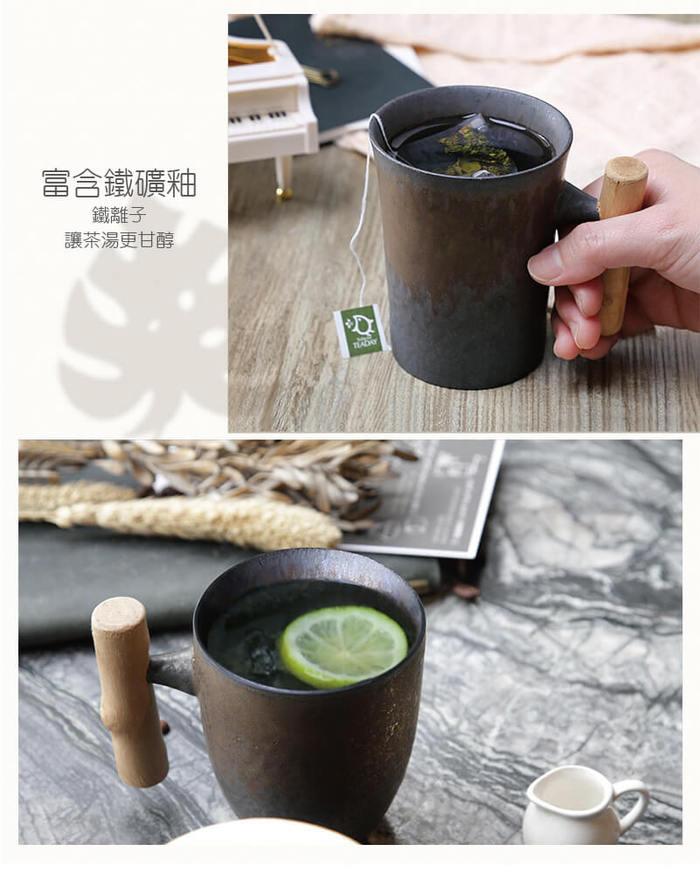 (複製)宜龍 黑鐵釉燧人-馬克杯(430ml)
