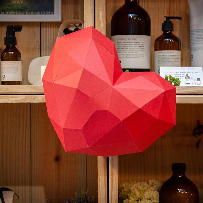 (複製)問創 Ask Creative|DIY手作3D紙模型 禮物 掛飾 節慶系列 - 大愛心壁飾