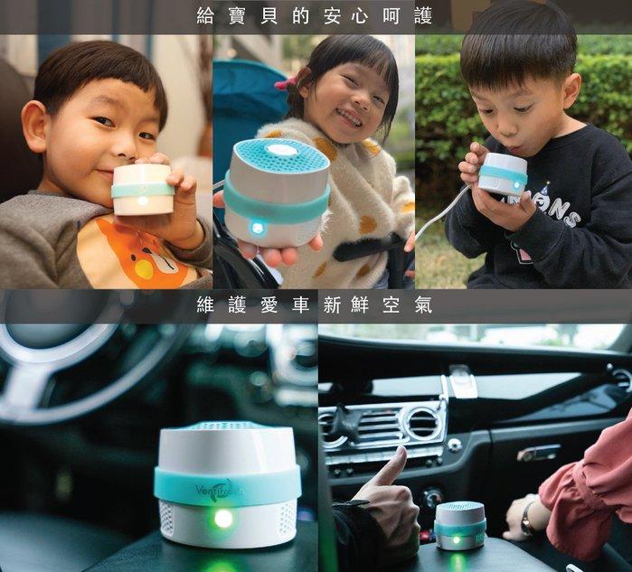 (複製)【集購】iPin iPin Pro 3D雷射測距儀