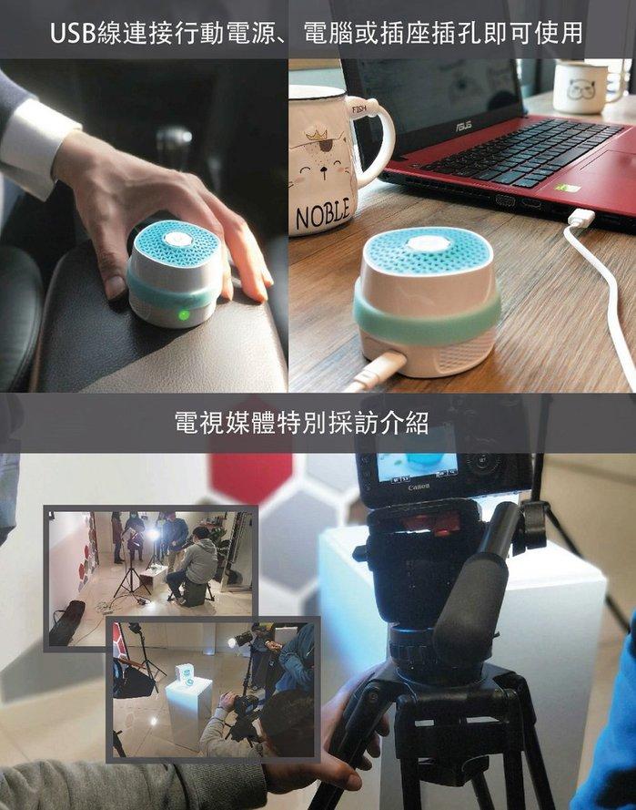 【集購】VentiFresh UVC除菌升級光觸媒空氣淨化器