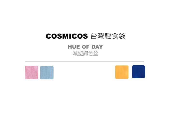 (複製)COSMICOS|Foufou Bunny 小紅帽 食物袋