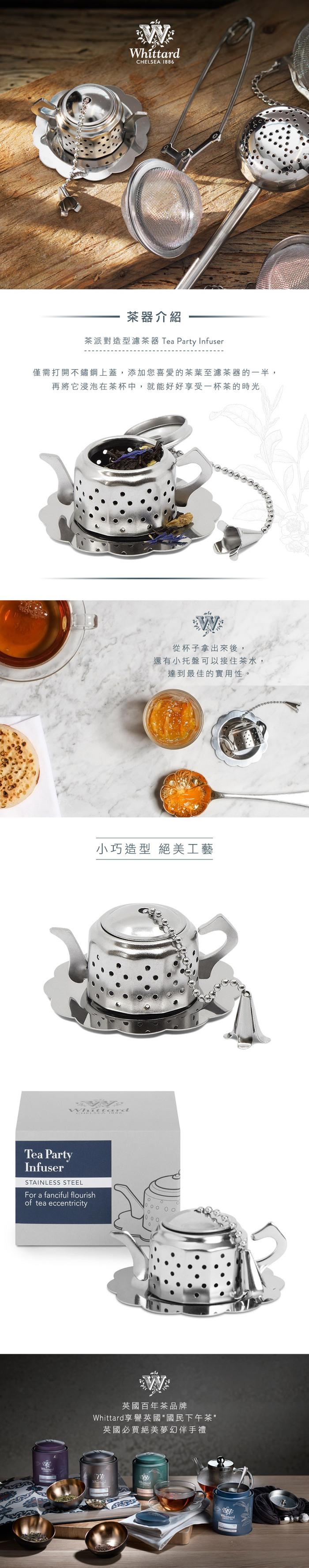 (複製)Whittard | PAO系列茶壺-綠